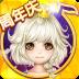 恋舞OL-契约者 V1.6.1121