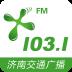1031车主服务-icon