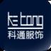 科通服装-icon