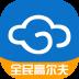 云高高尔夫-icon