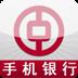 中国银行手机银行 V3.0.5