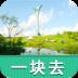 沈阳植物园-导游助手-icon