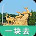 秦皇岛野生动物园-导游助手-icon