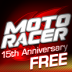 摩托英豪 完整版 Moto Racer 15th Anniversary V1.0