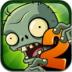 植物大战僵尸2国际版 Plants vs. Zombies 2