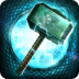 雷神2:黑暗世界 修改版 Thor:The Dark World-icon