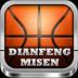 巅峰篮球经理-icon