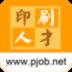 中国印刷人才网-icon