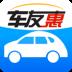 车友惠-icon