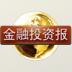 金融投资报-icon