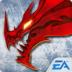龙腾世纪:英雄 德州仪器版 Heroes of Dragon Age