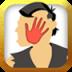 打脸-icon