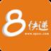 8快递-icon