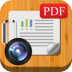思汉扫描王--专业PDF扫描王