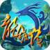 龙渡传online-icon