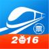 网易火车票 V4.7.2