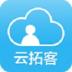 云拓客-icon