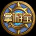 炉石传说掌游宝 V2.6.15