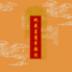 地藏菩萨本愿经-icon