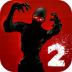 死亡漩涡2 修改版 Dead on Arrival 2