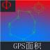 GPS面积-icon
