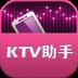 新浪KTV助手-icon