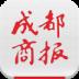 成都商报-icon