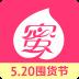 蜜淘全球购 V5.4.0