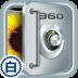 360隐私保险箱 V1.1.0.1013