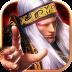秦时明月(官方同名手游) V6.5.0