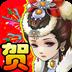 西游斗 360版-icon