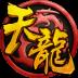 天龙八部3D 九游版 V1.215.0.0