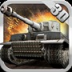 3D坦克争霸 九游版