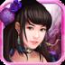 小师妹HD 九游版-icon