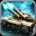 坦克风云2