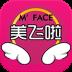 M'FACE 手机美容仪 美飞啦-icon