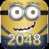 小黄人 2048-icon