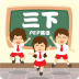 PEP小学英语三下-icon