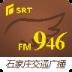 946车主服务-icon