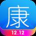康爱多 V3.11.4