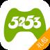 5253手游-icon