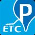 ETCP停车 V5.3.4