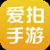 爱拍手游视频站-icon