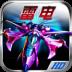 全民雷电2014-icon