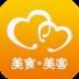 美食美客电子菜谱免费版-icon