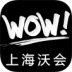 Shanghai WOW!VIP-icon