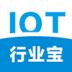 物联网行业宝-icon