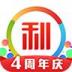 网利宝 V3.6.3
