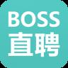 Boss直聘 V8.120