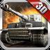 3D坦克争霸 360版